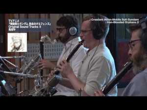 機動戦士ガンダム 鉄血のオルフェンズ / Original Sound Tracks Ⅱ -メイキング/インタビュー映像 –