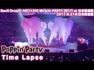【公式ライブ映像】Poppin'Party「Time Lapse」/BanG Dream! 4th☆LIVE Miracle PARTY 2017! at 日本武道館
