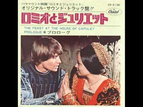 ロミオとジュリエット/サントラ盤