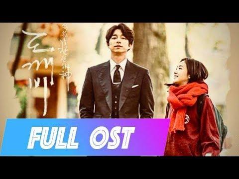 FULL OST ・도깨비・トッケビ🔹日本語字幕+歌詞🔹