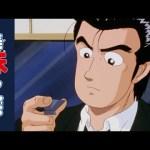 "<span class=""title"">「幻の魚」6話前編 | 美味しんぼ | [ENG sub]</span>"