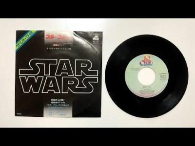 ジョン・ウィリアムス   スター・ウォーズ メイン・タイトル サントラ盤 LPレコード 1977