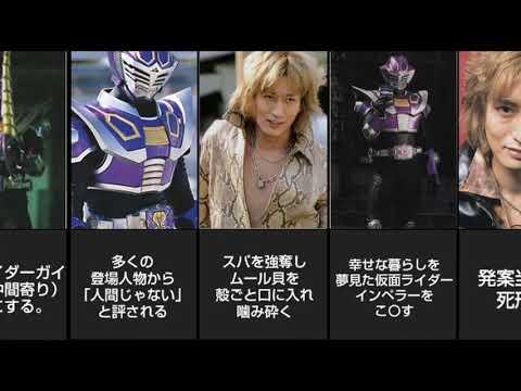 浅倉威/平成仮面ライダー王蛇の【凶悪さ】【比較 】【まとめ】