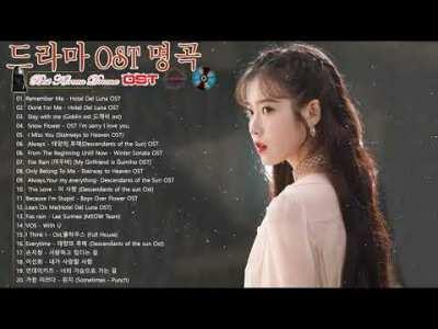 韓国ドラマOST – 主題歌集 – 史上最高の韓国ドラマ – Best Korean Drama OST Songs Playlist 2020