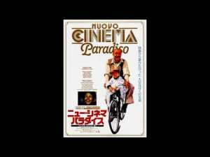 映画 『ニュー・シネマ・パラダイス(Nuovo Cinema Paradiso)』 original sound track 1988年