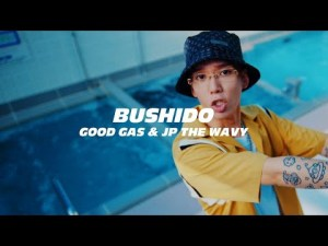 Good Gas & JP THE WAVY – Bushido (Official Music Video) [from F9 – The Fast Saga]