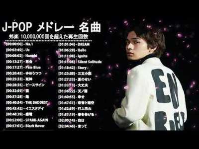 邦楽 ランキング 最新 2021 ♫ ポップ 名曲集 (J-Pop Music Playlist)