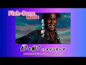 【DTM】大河ドラマ「青天を衝け」より メインテーマ【打込】OP