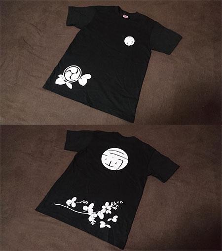 葛原正八幡神社 西獅子組 新Tシャツ