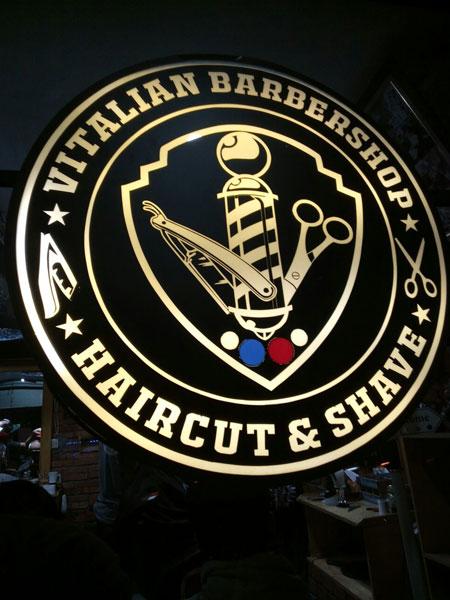 Vitalian Barbershop