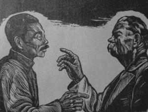 Переводы Максима Горького на китайский язык