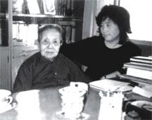 Дин Лин и Хо Да