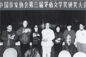 Церемония вручения третей премии Мао Дуня