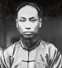 Чэнь Дусю