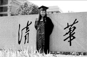 Выпускница Цзян Фанчжоу