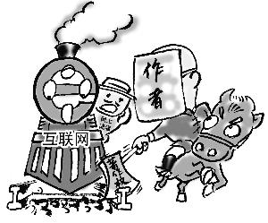 Китайские писатели подрубают рельсы свободному распространению информации. Актуальная карикатура.