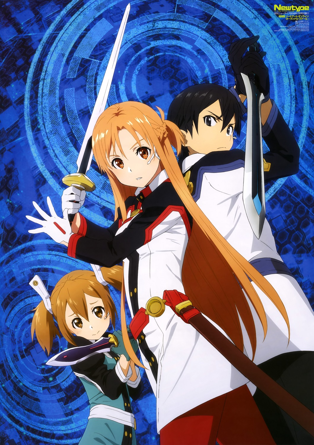 Sao Ordinal Scale Vostfr : ordinal, scale, vostfr, ANIME], Sword, Online:, Ordinal, Scale, FullDive