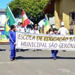 Bom Jardim da Serra desfile (124)