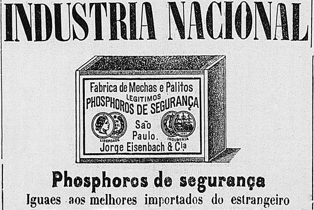 Publicidade da fábrica de fósforos de Vila Mariana em 1888 (clique para ampliar)