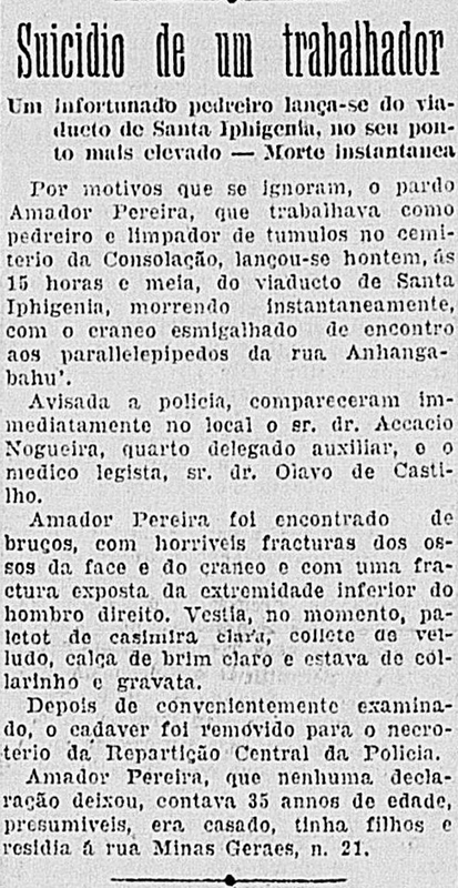 4fev1917