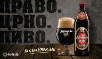 Pravo Crno Pivo