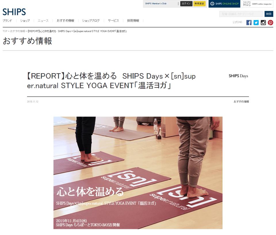 ships-sn-report