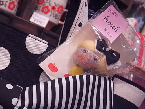 水玉とボーダー&ストライプのバッグ Saori Mochizuki サオリモチヅキ 望月沙織