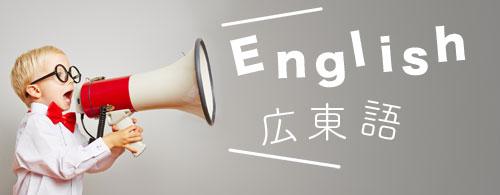 Saori Mochizukiの海外出張 英会話 語学勉強