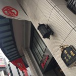 髙島屋大阪店の期間限定イベントは本日まで!