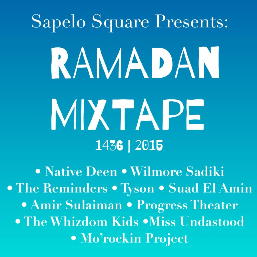Ramadan Mixtape