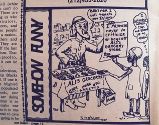 """Cartoon"" Our Islam Vol. 7 No. 1 Nov-Dec 1980 (African Islamic Mission Newspaper)"