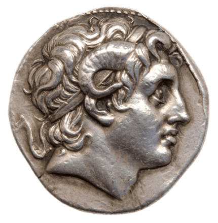 Alexander, the Great