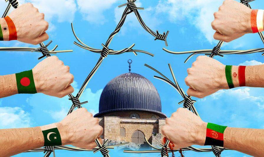 Al-Quds Day – Sapelo Square