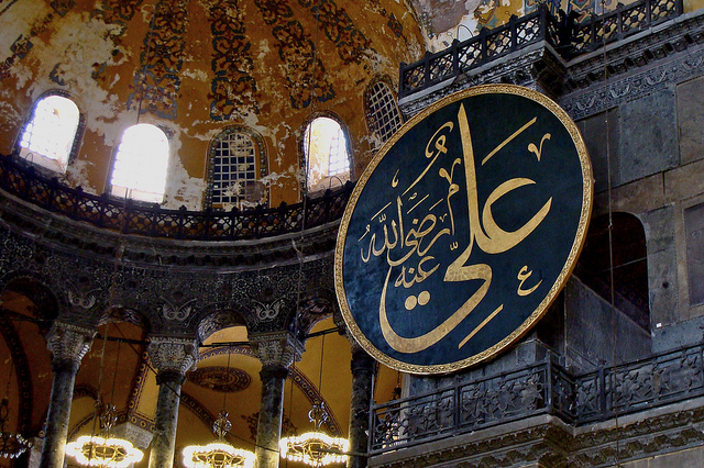 On Imām Alī and Slow Death