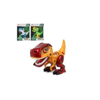 robot interactivo 111179 dinosaurio