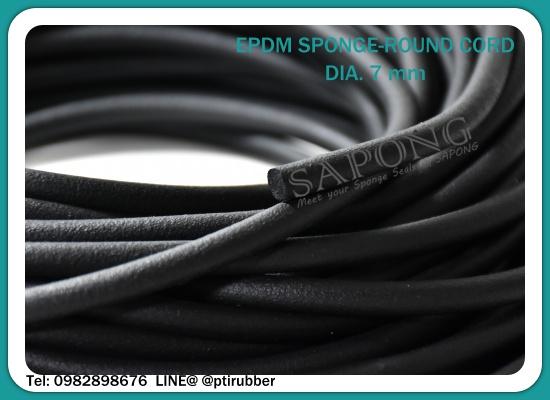 ยางฟองน้ำEPDMกลมตัน DIA. 7 mm Tel: 0982898676