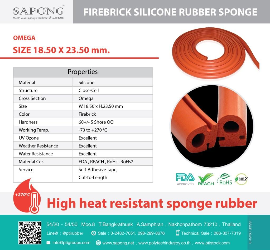 ซีลยางฟองน้ำซิลิโคนสีแดงอิฐ Omega ทนความร้อน SIZE 18.50X23.50 mm