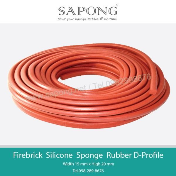 ยางฟองน้ำซิลิโคนสีแดงงอิฐทนความร้อนหน้าตัด D-Profile