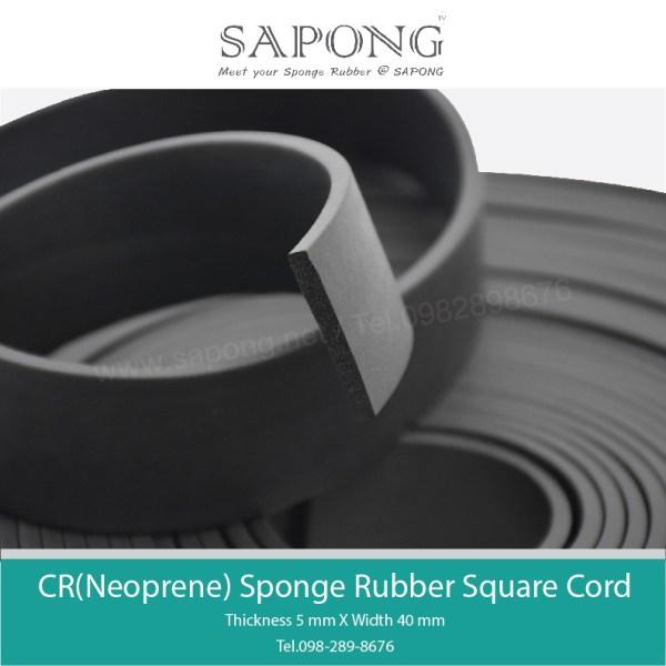 CR(Neoprene) SPONGE RUBBER