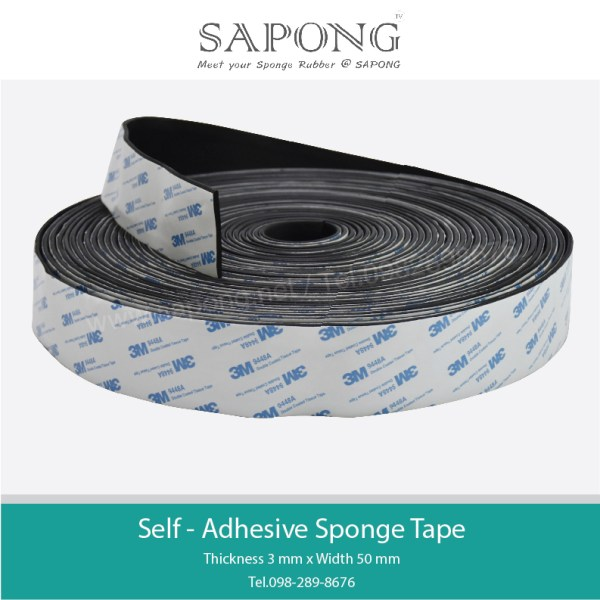 Self-Adhesive Sponge Tape