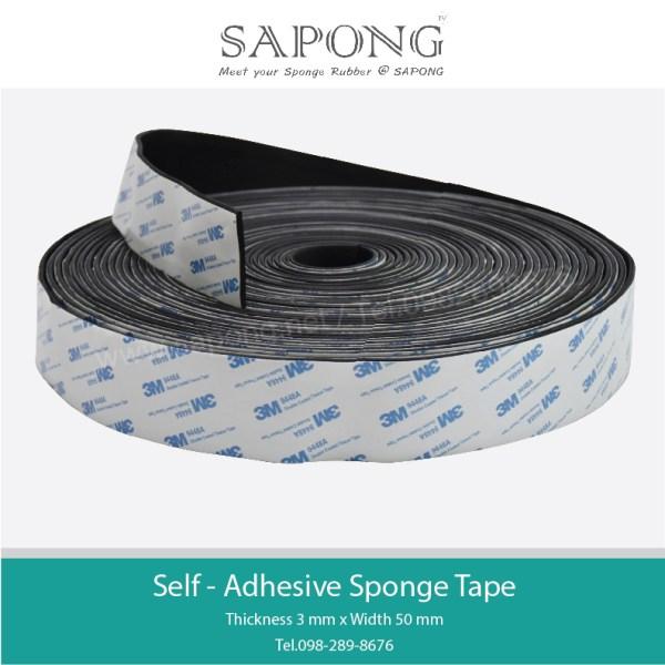 Self-Adhesive Sponge Tape