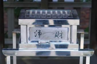 構内札幌神社 賽銭箱