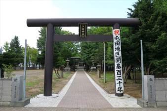 江南神社 入口と鳥居