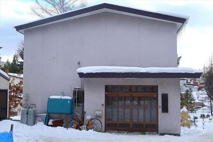 平岸天満宮・太平山三吉神社 社務所
