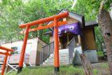 清田稲荷神社
