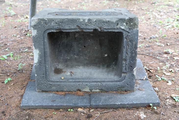 大谷地神社 過去の手水鉢