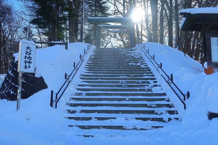 大谷地神社入口 冬の景色