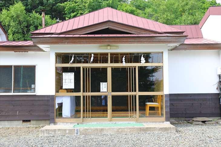 澄丘神社 社務所