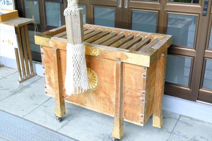 手稲神社 賽銭箱