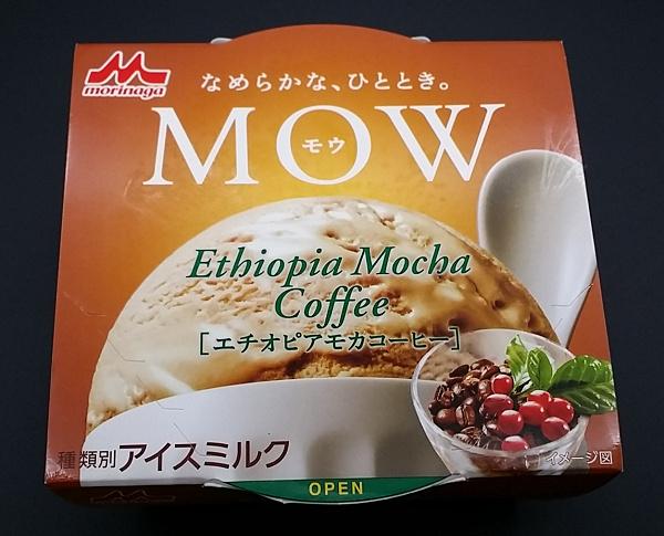 MOW モウ エチオピアモカコーヒー